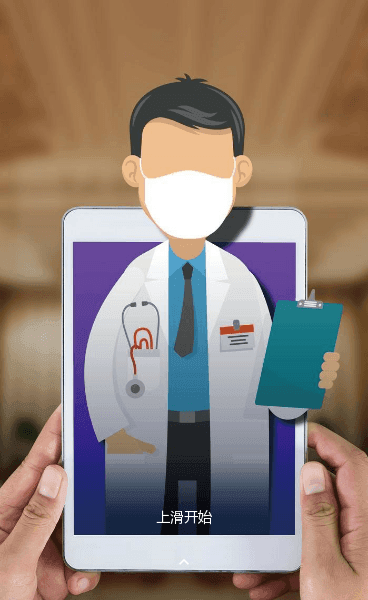 互联网医疗,是互联网在医疗行业的新应用,其包括了以互联网为载体和技术手段的健康教育、医疗信息查询、电子健康档案、疾病风险评估、在线疾病咨询、电子处方、远程会诊、及远程治疗和康复等多种形式的健康医疗服务。