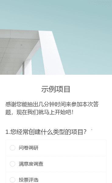 你可以用大约10分钟的时间填写PSTRI压力测试问卷,不要在每一题上费很多时间考虑,根据你的感觉填写。该测试表能够帮助你大致了解自己的压力,对你的压力管理有一个很好的引导。